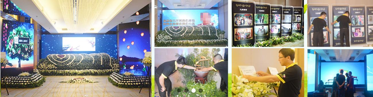 广州殡仪馆服务热线
